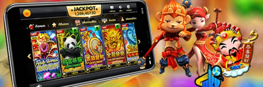 Most Trusted Slots For Mobile Online